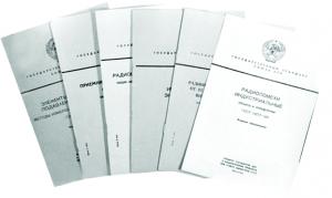 Государственные стандарты по тематике индустриальных радиопомех